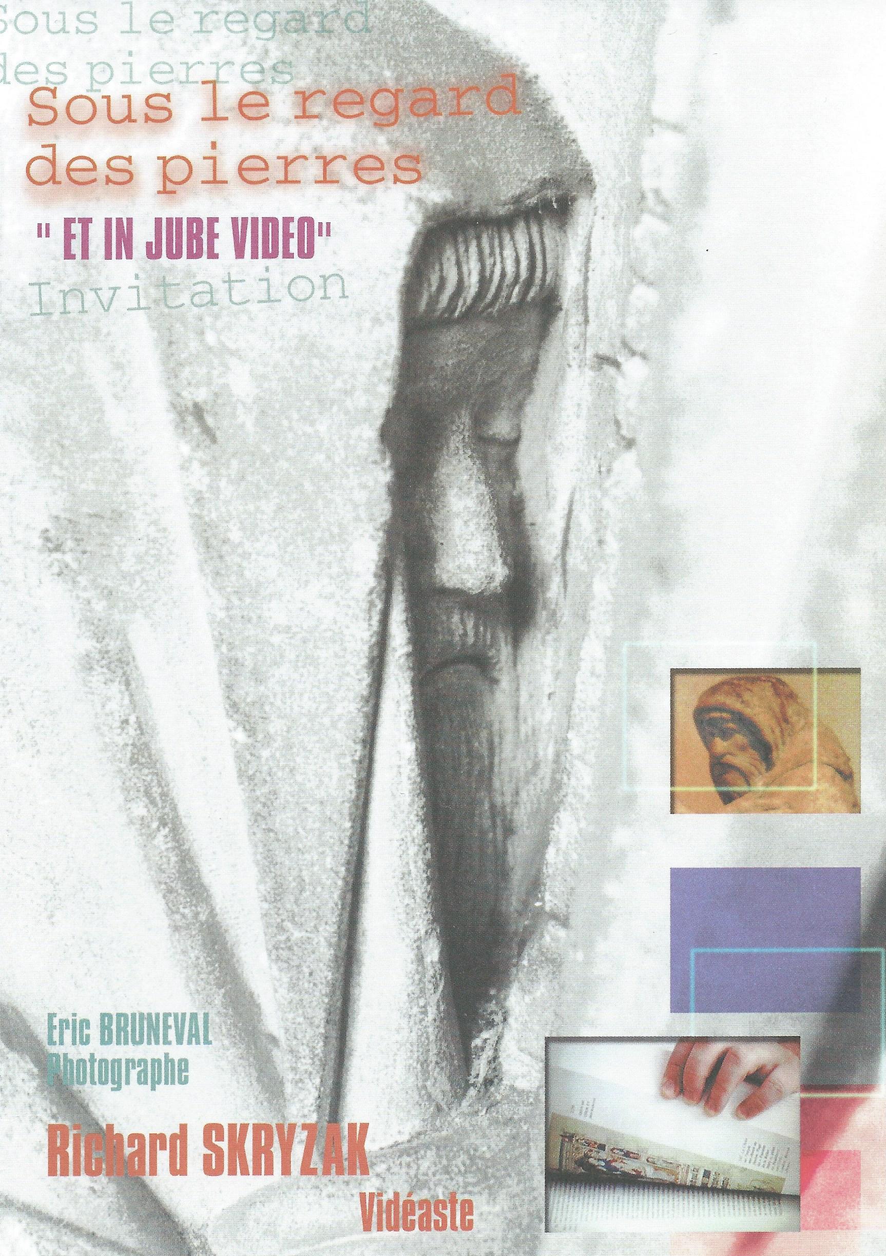 texte-et-in-jube-video-1